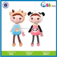 2015 New Product Stuffed Plush Toys,plush doll