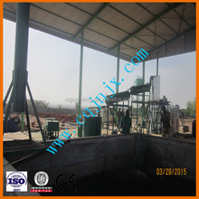 JNC Waste car Oil Recycling System