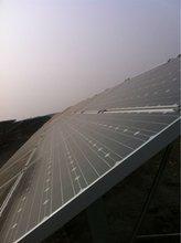 solar energy system for home lighting ,school college