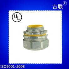 ul alibaba china supplier seal tight connectors/ waterproof conduit