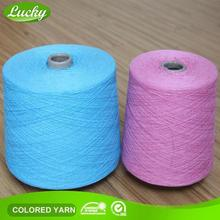 Strict QC department hot sell knitting cotton yarn trader