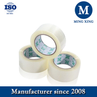 adhesive tape free sample for packing china hot sale