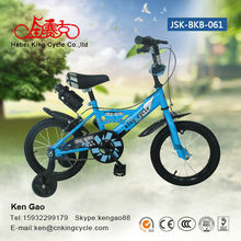 New Product Cool Boys Bike 2015 Canton Fair date