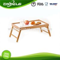 Make To Order Nice Quality Direct Price Swing Tray