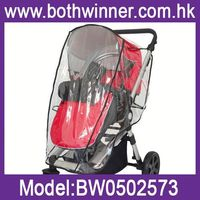 DA24 Rain Cover for stroller pushchair Steelcraft Valco mother's choice