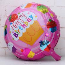 Hot sale girl pink aluminum princess foil balloon