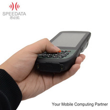 China most Popular Best quality mobile gsm data terminal