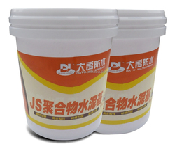 JS Building Waterproof Coating