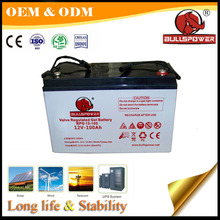 12v 100ah solar panel battery for 250 - 300 watt system