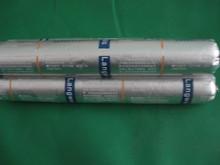 Exactly effective polyurethane sealant/polyurethane sealant /silicone rubber adhesive sealant,fast dry silicone sealant
