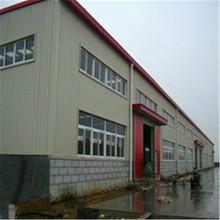 Produrre e disegnare la cornice di installazione facile struttura d'acciaio