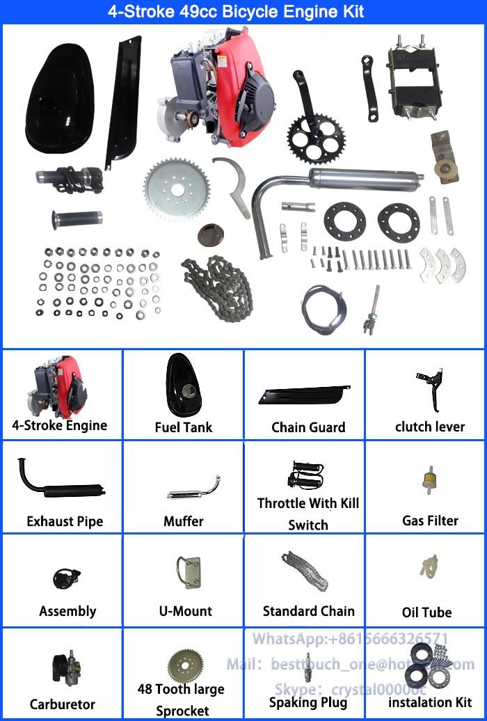 Pedal bike engine 49 cc mini dirt bike 4 stroke bike engine kit motorcycle engine