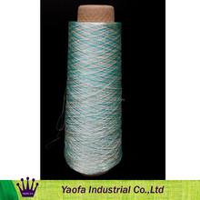 120D2 100% Rayon Cornflower Blue and white Emboridery Thread