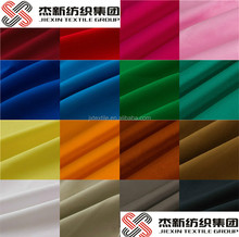 100% cotton twill fabric 2/1 3/1 4/1 (20x16 128x60 21x21 108x58 10*10 72*42 10*7 74*44) fabric for pants jacket workwear uniform