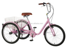 GW 7020 24in six speed cargo trike/steel frame tricycle/for old peop;e tricycle