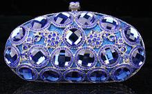 Good quality royal blue fashion evening bags hard case