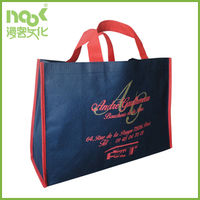 2015 Reusable Carrying Shopping packing tote party-used non woven bag