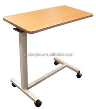 Medical over bed table/Hospital dining table