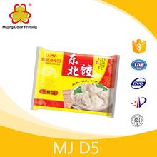 2015 Hot Saling Frozen Dumpling Packages Custom-made Wholesale