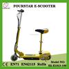 100W Mini Electric Scooter SX-E1013
