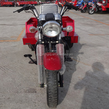 2014 three wheel motorcycle 3wheel motorcycle for sale