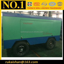 Reciprocating 300 cfm 7bar Air Compressor