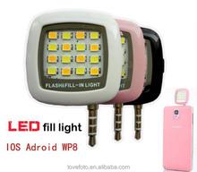 2015 Hot Sale Product LED Selfie Flash Cell Phone Flash Light Led For Smart Phones