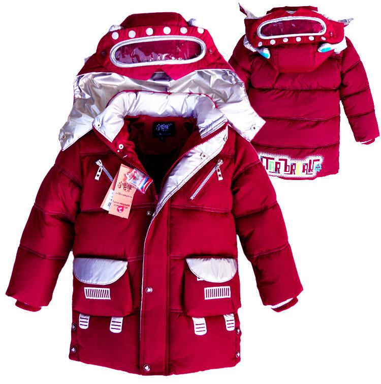 Детская одежда для мальчика интернет магазин на алиэкспресс