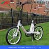 2015 FJ-TDM14 mini electric bike for children made in china