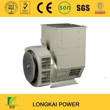 LONGKAI POWER Stamford Brushless Alternator With AVR SX460