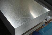 cold rolled 24 gauge gi roofing sheet