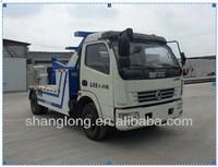 3 tons conjoined tow truck / wrecker truck/under lift truck
