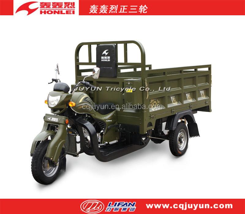200cc su- soğutmalı üç tekerlekli motosiklet/yükleme üç tekerlekli bisiklet çin yapılan hl200zh-12bs