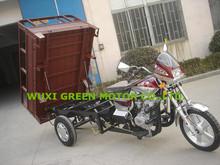 150cc 200cc 250cc trike enduro