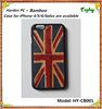 Hot selling sublimation blank wood phone case for iphone 5s, UK flag wood phone case