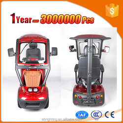 cheapest suzuki scooters 1for elderly for sale