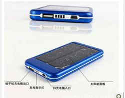 5000mAh High Capacity Emergency Portable Solar Charger For Laptop