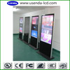42inch portable LCD multi touch screen TV with built in pc, mobile stand