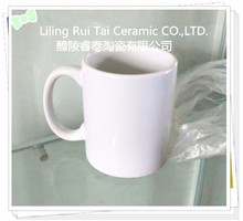 12 OZ Blank Sublimation Ceramic Cup For Coated
