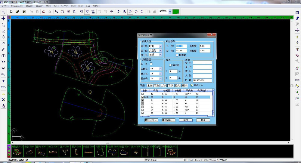 Simple 2d cad shoe parts sizes making software buy shoe Simple cad software
