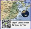 customs tariff in xingang china