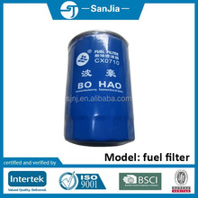 Diesel engine parts tractor fuel filter