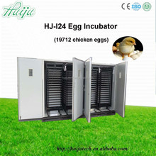 Professional HJ-I24 electronic high rate 19000 chicken egg incubator