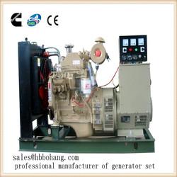 Water Cooled Engine 44kw Silent Diesel Generator Set