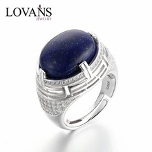 925 Silver Ring With Blue Stone Costume Jewellery Lapis Ring Desgin SRG431W