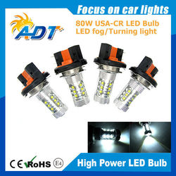 ADT Supply 80W High Power H15 led fog lamp, 50W H15 Auto LED Bulb