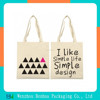 Printed cotton bag/promotional bag/canvas wholesale tote bags