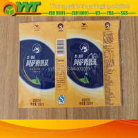 Food grade laminated film /food packaging plastic film