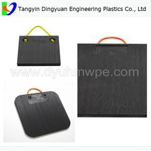 UHMW truck pad/ground protection mat/uhmwpe plastic walkways