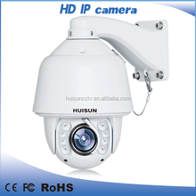 h.264 1.3 Megapixel 20x 100m ir all in one ip network dome camera